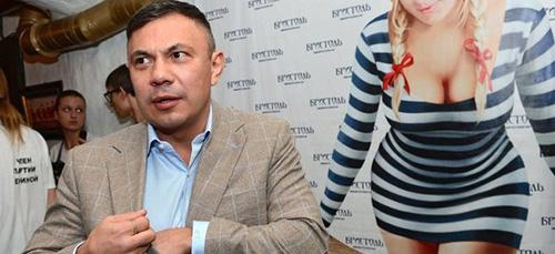 Константин Дзю