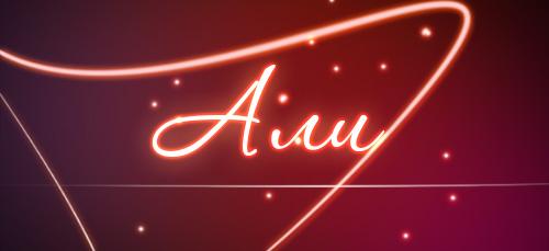что означает имя Али